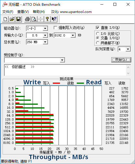 [026 sd-card-testing]