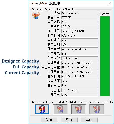 [063 battery-health]